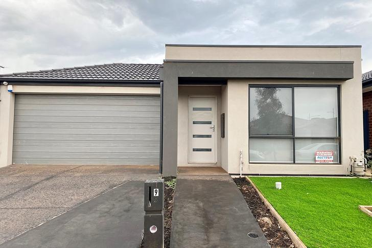 9 Eaglevale Road, Weir Views 3338, VIC House Photo