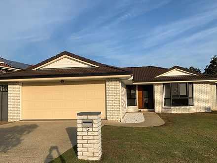 Upper Coomera 4209, QLD House Photo