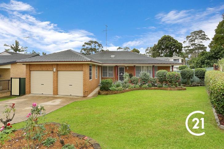 15 Hugh Place, Kings Langley 2147, NSW House Photo
