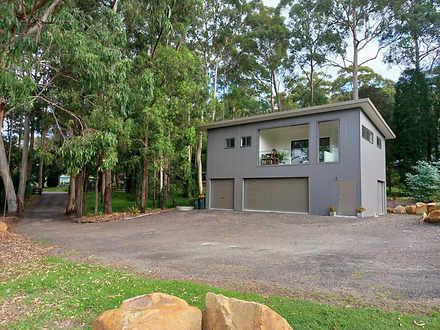 2A Lamont Close, Mardi 2259, NSW Apartment Photo