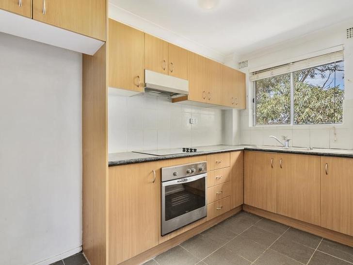 14/29A Great Western Highway, Parramatta 2150, NSW Apartment Photo