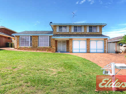 29 Bromfield Avenue, Prospect 2148, NSW House Photo
