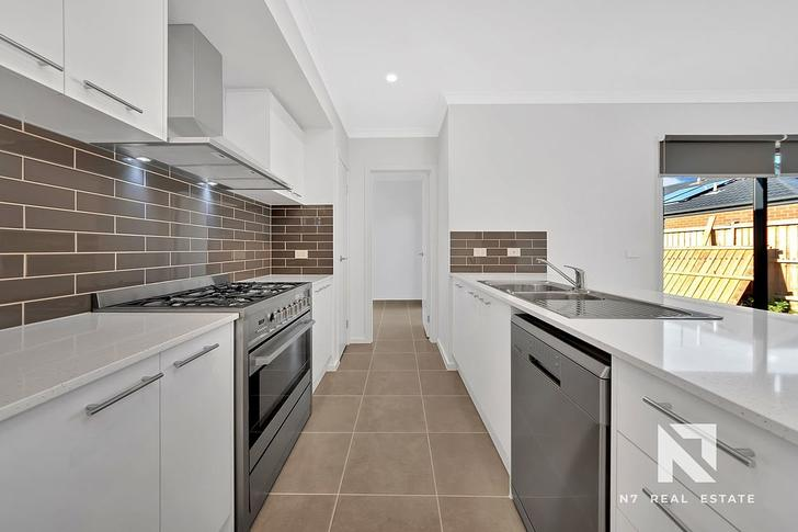5 Howard Road, Thornhill Park 3335, VIC House Photo