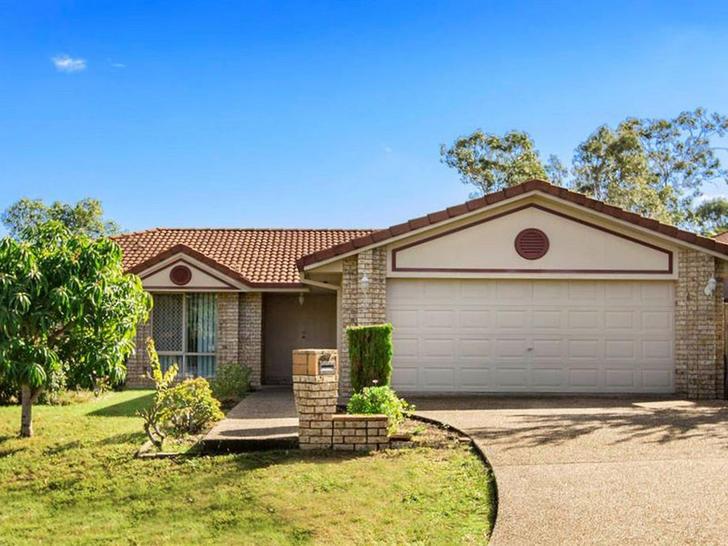 37 Danbulla Crescent, Forest Lake 4078, QLD House Photo