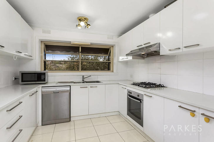 8 Lansell Drive, Doncaster 3108, VIC House Photo
