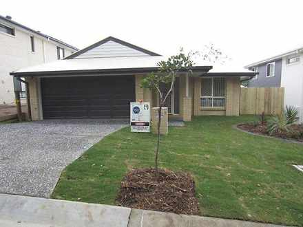 8 Greenview Street, Oxley 4075, QLD House Photo