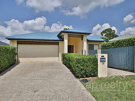 14 Fitzroy Place, Forest Lake 4078, QLD House Photo