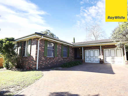 7 Hibiscus Place, Cherrybrook 2126, NSW House Photo