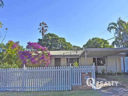 4 Clearview Street, Waterford West 4133, QLD House Photo