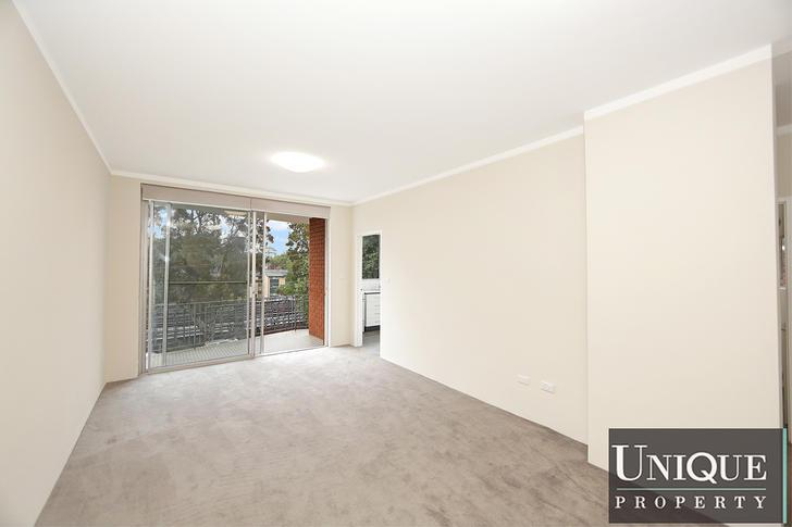 6/58 Grosvenor Crescent, Summer Hill 2130, NSW Apartment Photo
