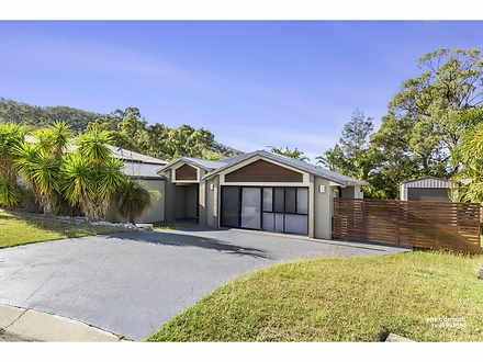 12 Julie Crescent, Norman Gardens 4701, QLD House Photo