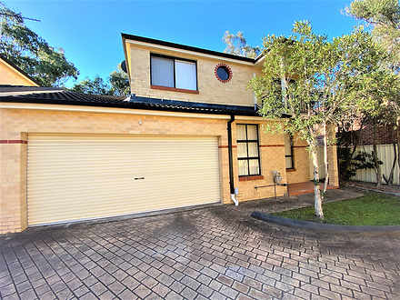 7/71 Eskdale Street, Minchinbury 2770, NSW Townhouse Photo