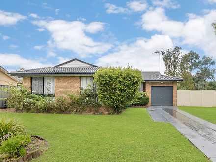65 Hamlet Crescent, Rosemeadow 2560, NSW House Photo