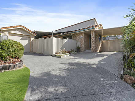 35 Inverness Court, Nerang 4211, QLD House Photo