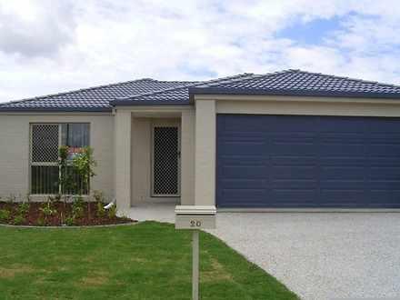 20 Corsair Circuit, Bray Park 4500, QLD House Photo