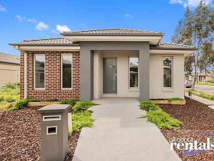 15 Turquoise Walk, Officer 3809, VIC House Photo