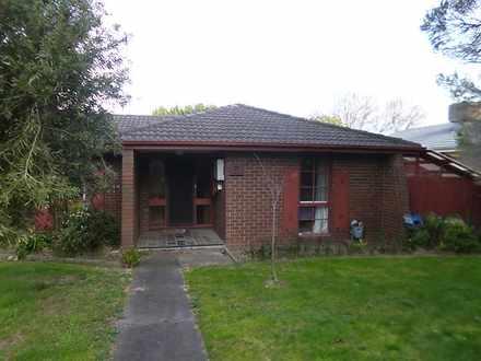 32 Primrose Hill Close, Endeavour Hills 3802, VIC House Photo