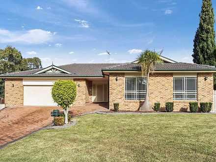 7 Drysdale Place, Casula 2170, NSW House Photo