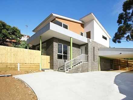 110A Ripplebrook Drive, Broadmeadows 3047, VIC House Photo