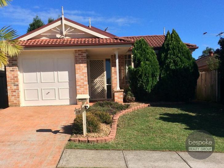 17A Karabi Close, Glenmore Park 2745, NSW House Photo