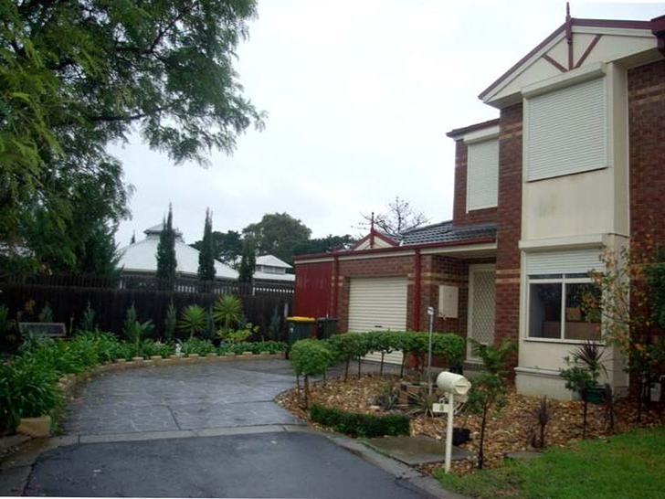 8 Matthew Court, Sunshine West 3020, VIC Townhouse Photo