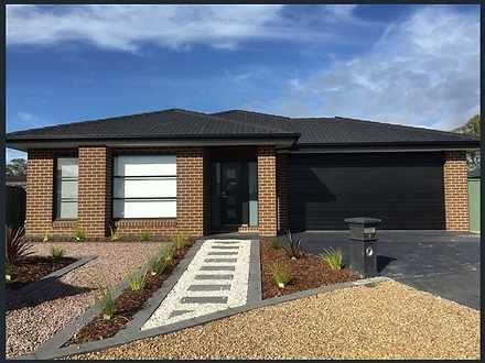2 Cadell Court, Ascot 3551, VIC House Photo