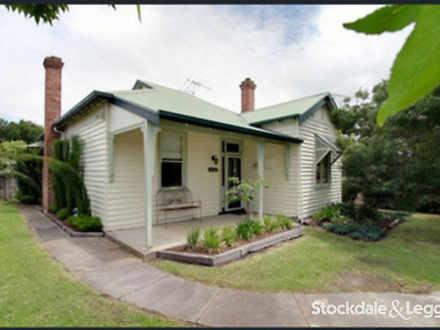 5 Avondale Road, Morwell 3840, VIC House Photo