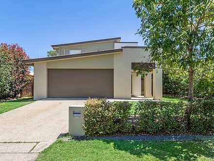 25 Rivervale Street, Ormeau 4208, QLD House Photo