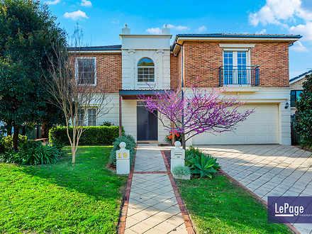 19 Broadleaf Crescent, Beaumont Hills 2155, NSW House Photo