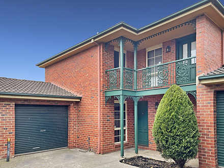 5/263 Malop Street, Geelong 3220, VIC Townhouse Photo