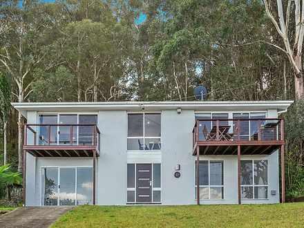 37 Emma James Street, Springfield 2250, NSW House Photo