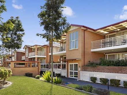 UNIT 39/221A Waterworth Drive, Mount Annan 2567, NSW Apartment Photo