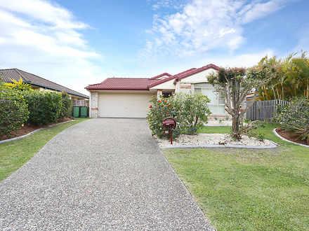 23 Lambor Drive, Mudgeeraba 4213, QLD House Photo