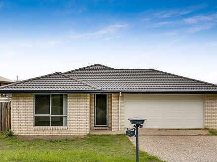 24 Kurrawa Crescent, Glenvale 4350, QLD House Photo