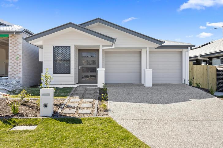 7 Alectura Crescent, Bahrs Scrub 4207, QLD House Photo