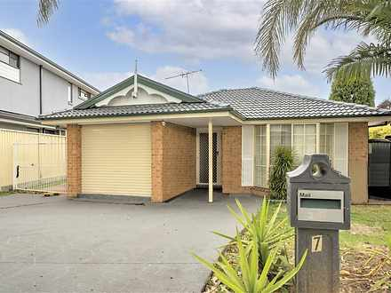 7 Ruckle Place, Doonside 2767, NSW House Photo