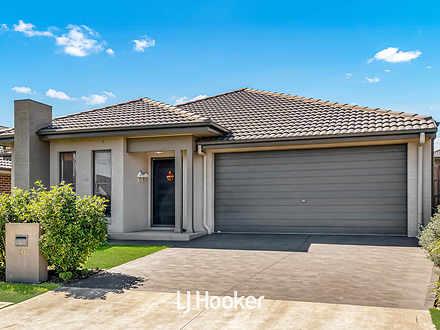20 Northbourne Drive, Marsden Park 2765, NSW House Photo