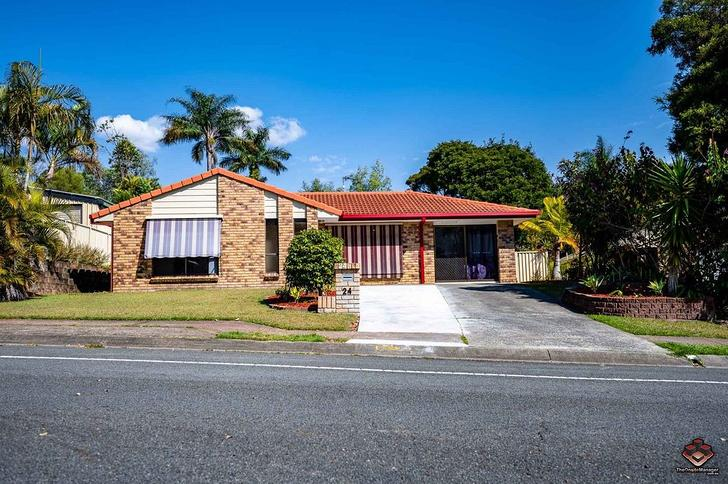 24 Village Way, Oxenford 4210, QLD House Photo