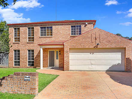 19 O'reilly Way, Rouse Hill 2155, NSW House Photo