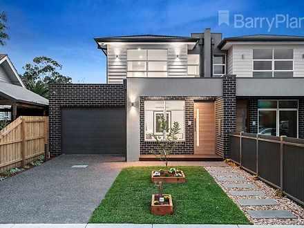 10A Marama Street, Coburg 3058, VIC House Photo