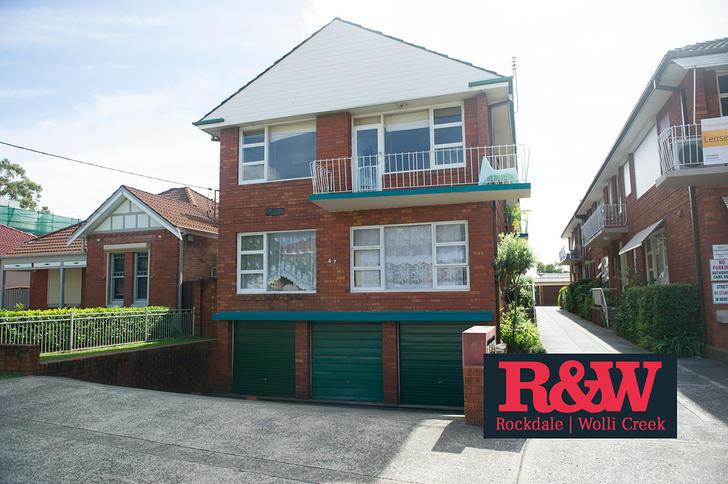 7/47 Gordon Street, Brighton Le Sands 2216, NSW Apartment Photo