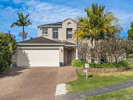 16 Silverbirch Avenue, Mardi 2259, NSW House Photo