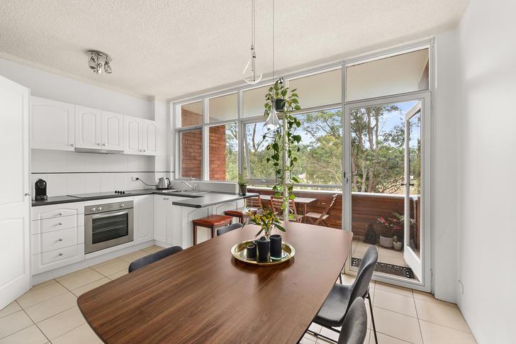 7/3 Hayden Place, Botany 2019, NSW Apartment Photo
