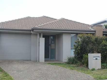 25 Pleasant Drive, Redbank Plains 4301, QLD House Photo