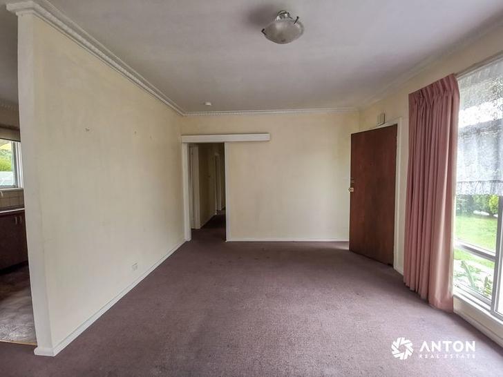 56 Kanooka Road, Wantirna South 3152, VIC House Photo