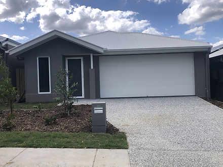 86 ALMANDIN Street, Logan Reserve 4133, QLD House Photo