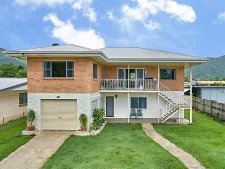 66 Sondrio Close, Woree 4868, QLD House Photo