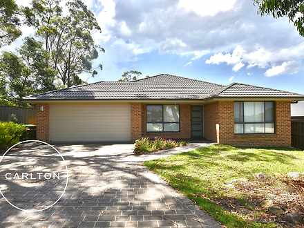 12 Rosina Street, Hill Top 2575, NSW House Photo