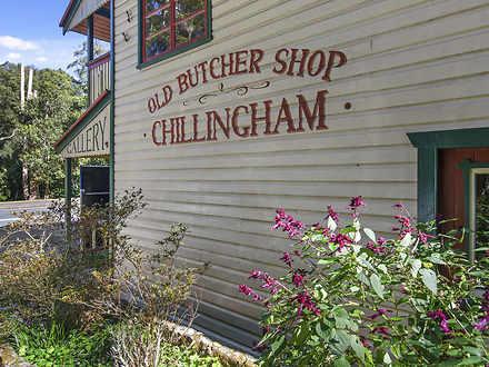 1402 Numinbah Road, Chillingham 2484, NSW Other Photo