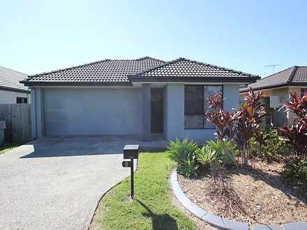 9 Griffen Place, Crestmead 4132, QLD House Photo